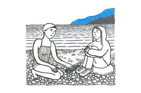 Illustrazione di Anna Dellaferrera